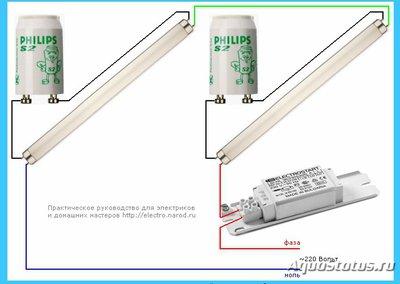 Схема подключения двух люминисцентных ламп - схема подключения люминисцентной лампы для ЭмПРА.jpg