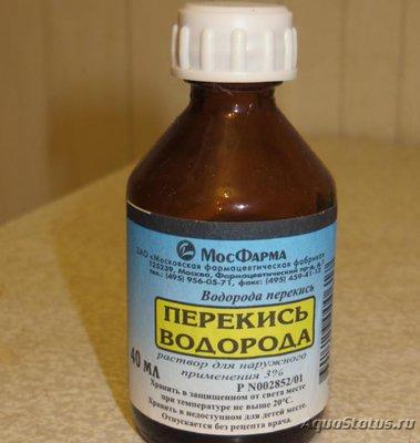 Запуск аквариума - Boremsya-s-psoriazom-perekisyu-vodoroda.jpg